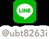 ReliSt 公式LINEページ