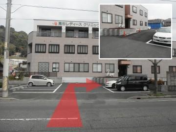 第3駐車場入り口(建物正面右奥に入口あり)