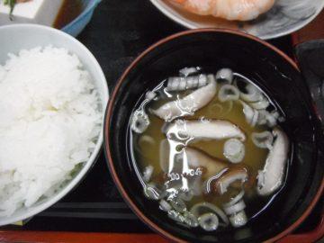 7.20夜味噌汁
